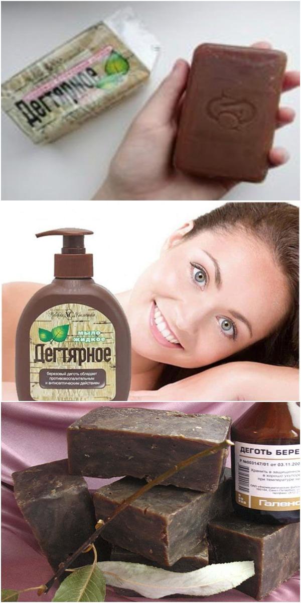 Дегтярное мыло — копеечное средство от десятка проблем! Вы должны знать ЭТИ свойства!