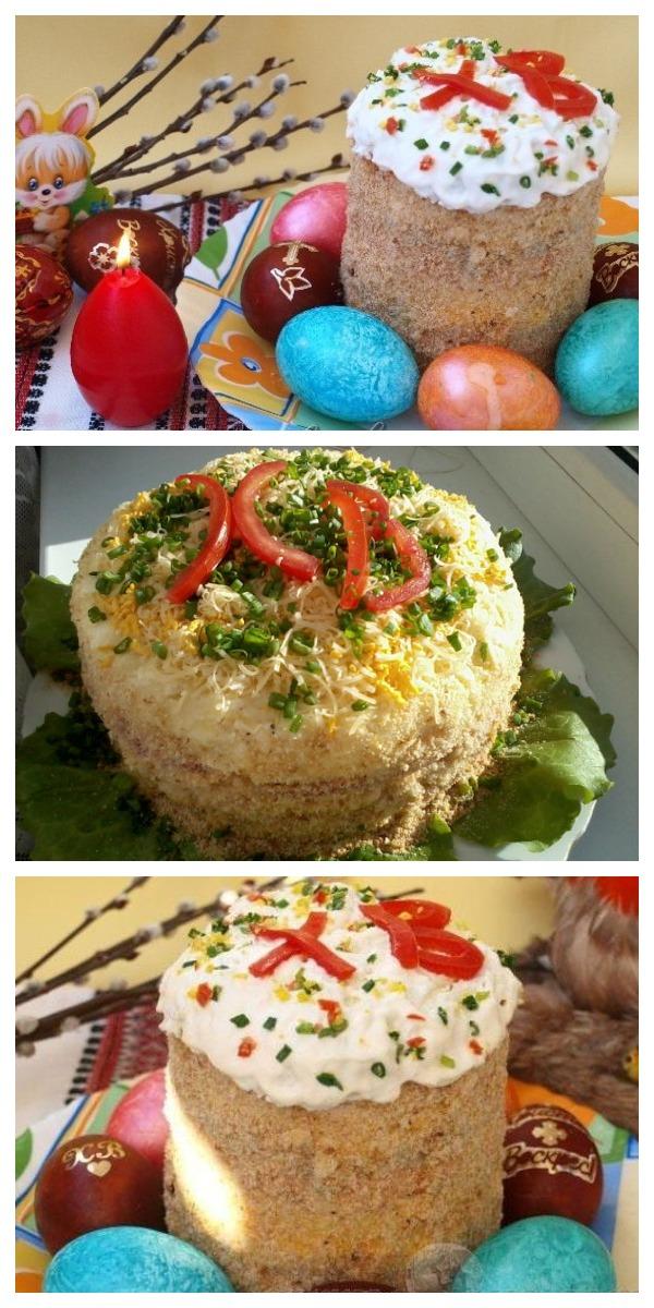 """Салат """"Пасхальный кулич"""" получается очень нарядным и красивым, а также сытным и вкусным! Такой салат станет отличным украшение стола к празднику Пасхи!"""