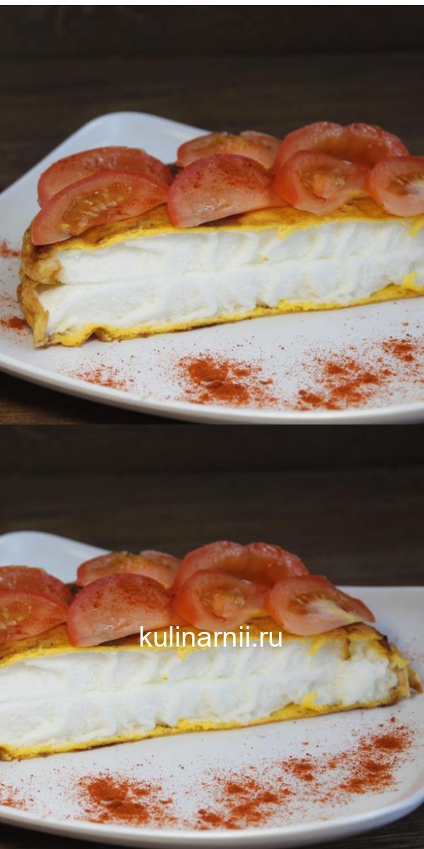 Удивлению родных просто не было предела! Этот завтрак всего из двух продуктов!