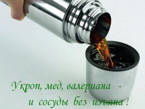 dlea-sosudov