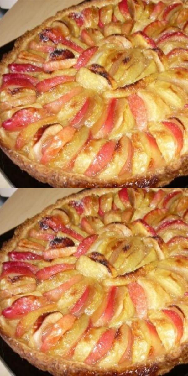 Этот чудесный, нежный и ароматный пирог с яблоками очарует Вас с первого кусочка!