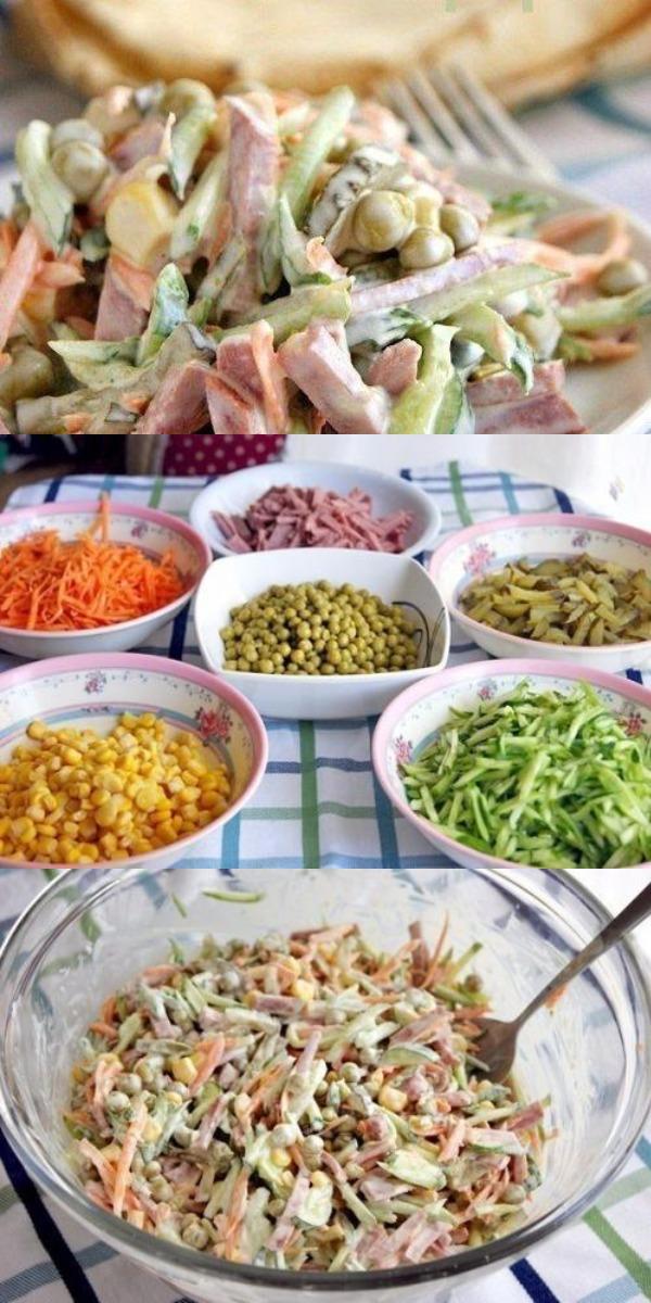 Салат, который не нужно варить — все порезал и готово