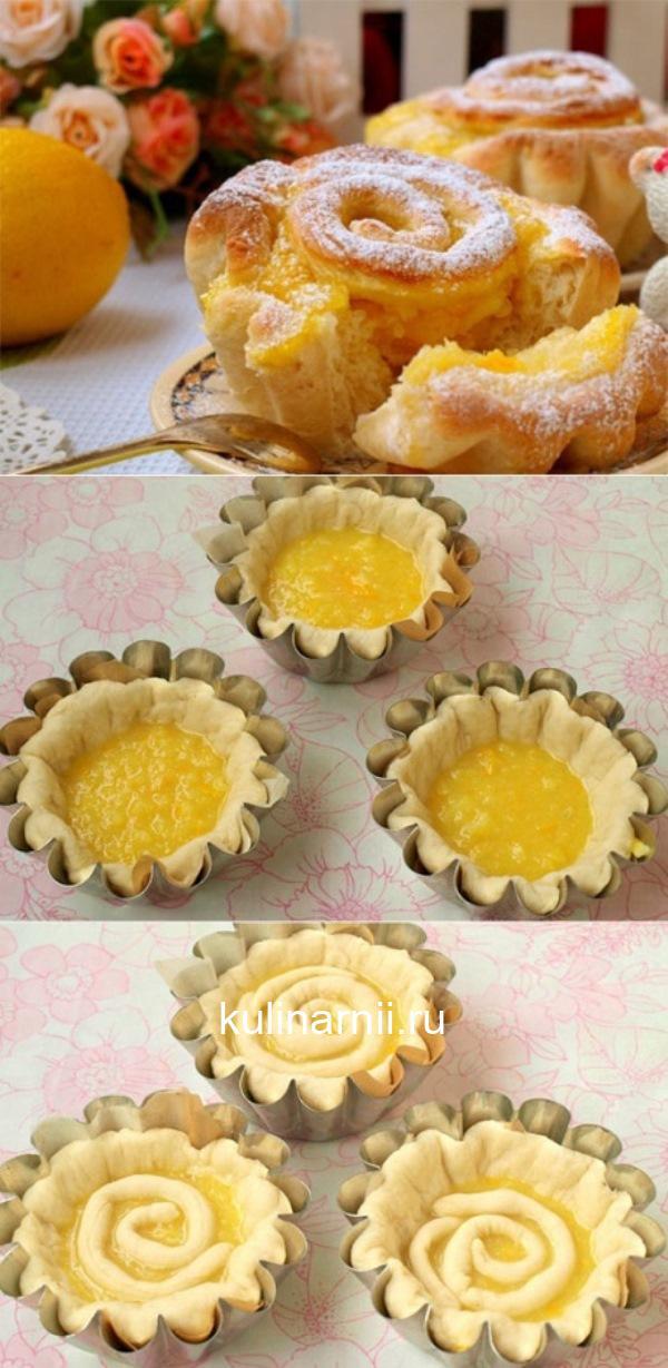 Булочки с лимонной начинкой cъедаются ВСЕГДА ещё в тёплом виде, не успев остыть.