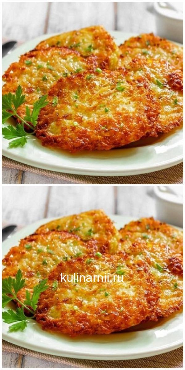 Проверенный рецепт картофельных драников