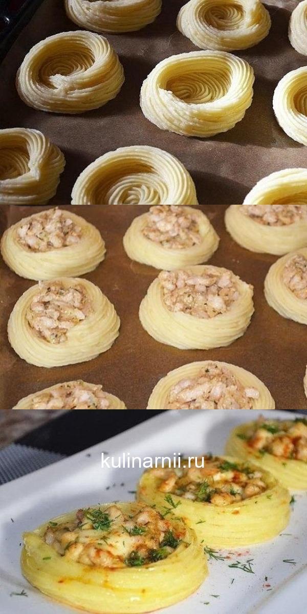 """Картофельные """"гнёзда"""" с курицей - необычно и вкусно"""