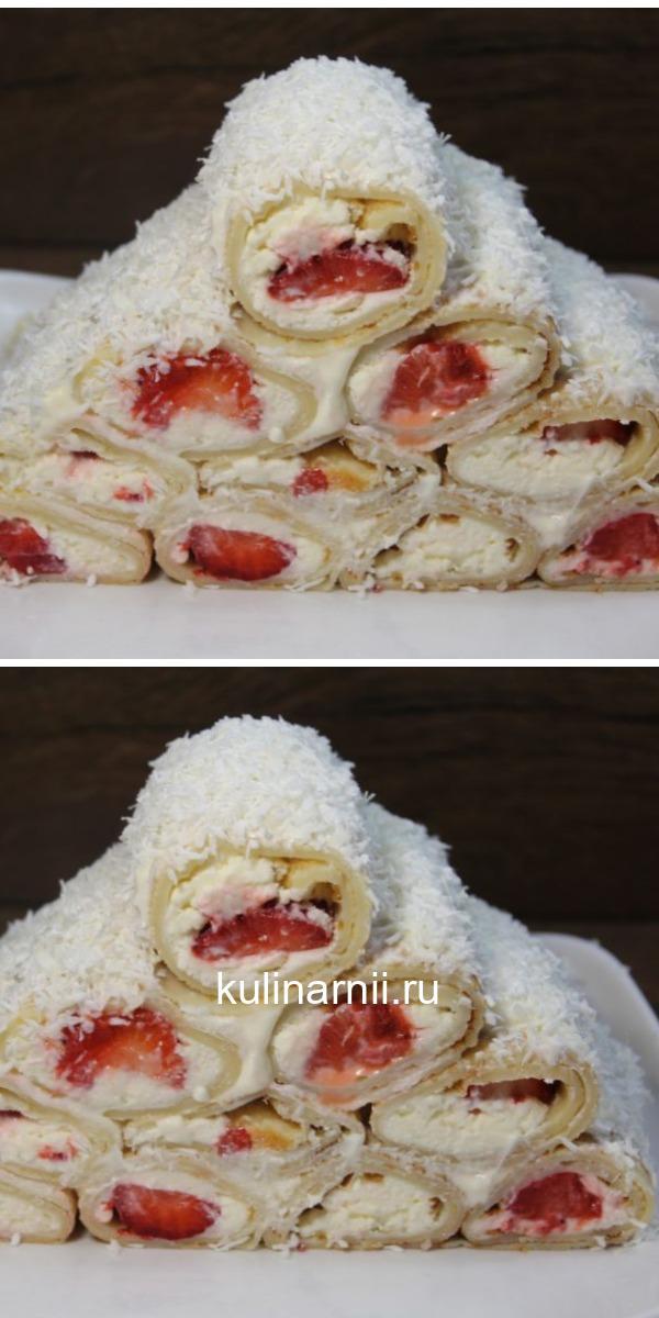 Этот тортик просто идеальный! И вкусный, и легко готовится, буквально за 10 минут!