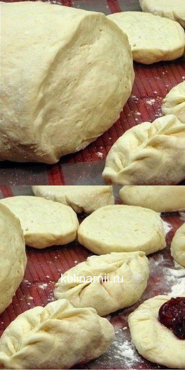 Как приготовить «пьяное» тесто для пирожков и пирогов
