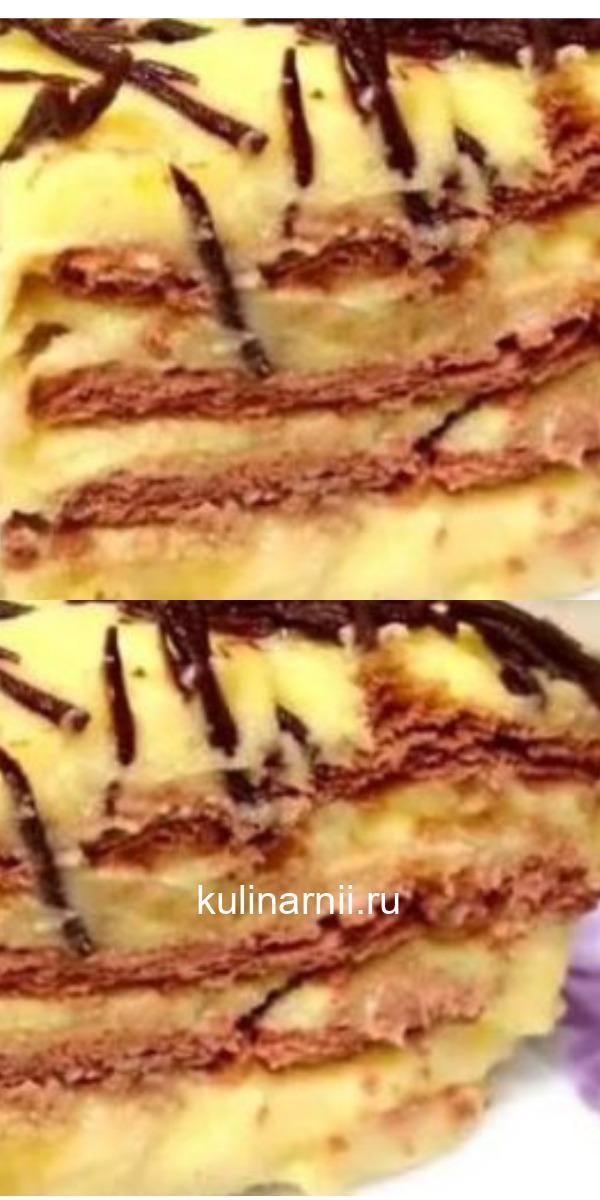 Бесподобно вкусный и нежный торт без выпечки, Просто тает во рту. Cake Without Baking